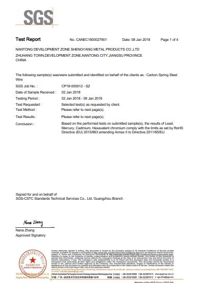 弹簧钢SGS报告